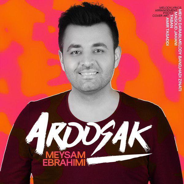 دانلود آهنگ جدید میثم ابراهیمی بنام عروسک