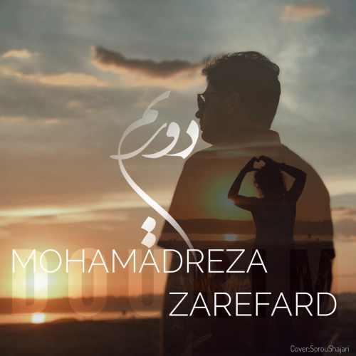 دانلود آهنگ جدید محمدرضا زارع فرد بنام دوریم