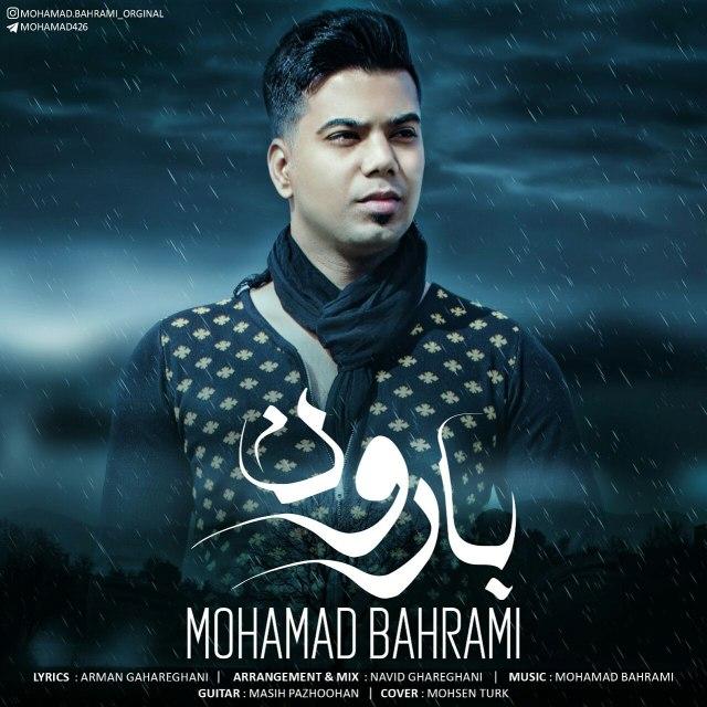 دانلود آهنگ جدید محمد بهرامی بنام بارون
