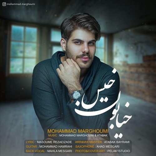 دانلود آهنگ جدید محمد مرقومی بنام خیابون خیس