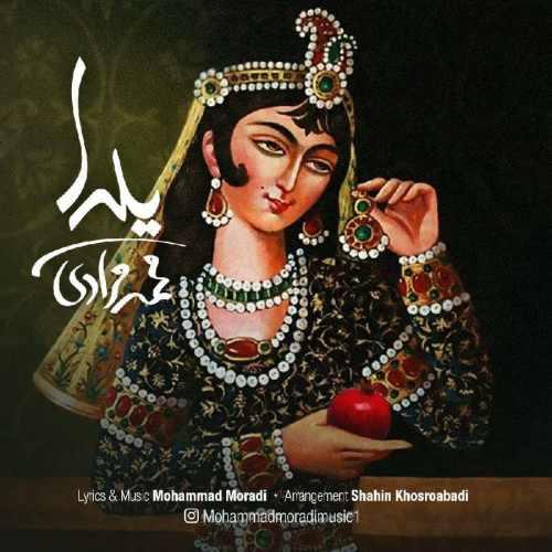 دانلود آهنگ جدید محمد مرادی بنام یلدا