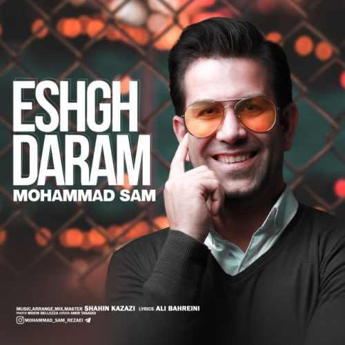 دانلود آهنگ جدید محمد سام بنام عشق دارم