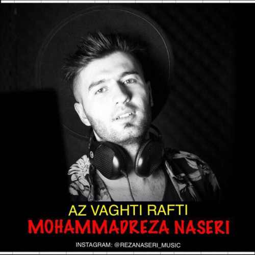 دانلود آهنگ جدید محمدرضا ناصری بنام از وقتی رفتی