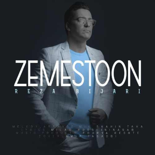 دانلود آهنگ جدید رضا بیجاری بنام زمستون