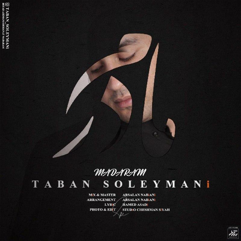 دانلود آهنگ جدید تابان سلیمانی بنام مادر