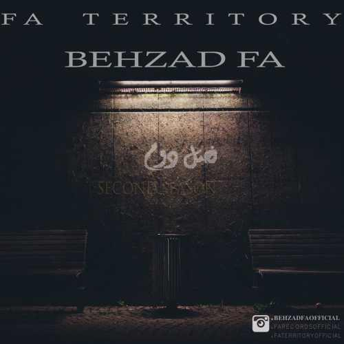 دانلود آلبوم جدید فا تریتوری بنام فصل دوم