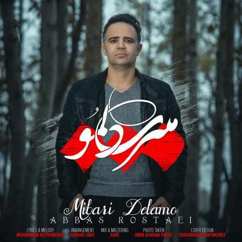 دانلود آهنگ جدید عباس روستایی بنام میبری دلمو