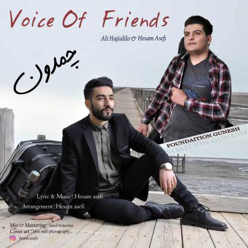 دانلود آهنگ جدید علی حاجی علیلو و حسام آصفی بنام چمدون