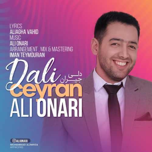 دانلود آهنگ جدید علی اُناری بنام دلی جیران