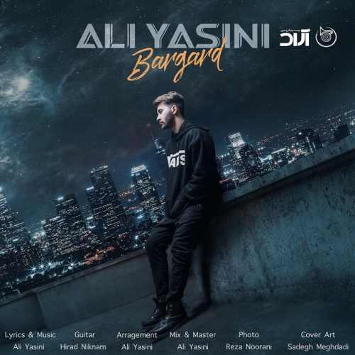 دانلود آهنگ جدید علی یاسینی بنام برگرد