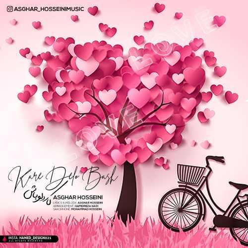 دانلود آهنگ جدید اصغر حسینی بنام کار دلو باش