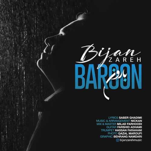 دانلود آهنگ جدید بیژن زارع بنام بارون