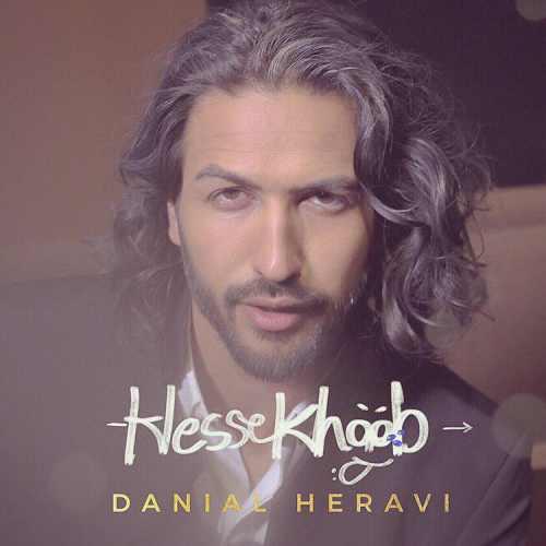 دانلود آهنگ جدید دانیال هروی بنام حس خوب
