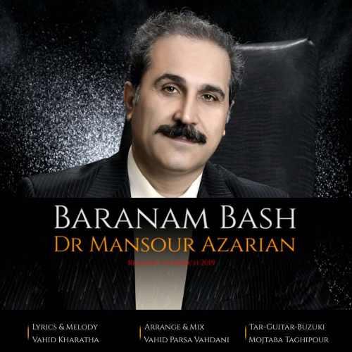 دانلود آهنگ جدید دکتر منصور آذریان بنام بارانم باش