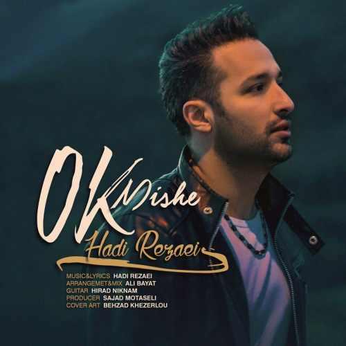 دانلود آهنگ جدید هادی رضایی بنام اوکی میشه