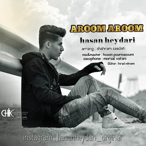دانلود آهنگ جدید حسن حیدری بنام آروم آروم