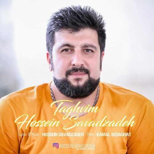 دانلود آهنگ جدید حسین سوادزاده بنام تقویم