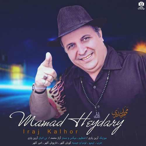 دانلود آهنگ جدید ایرج کلهر بنام ممد حیدری