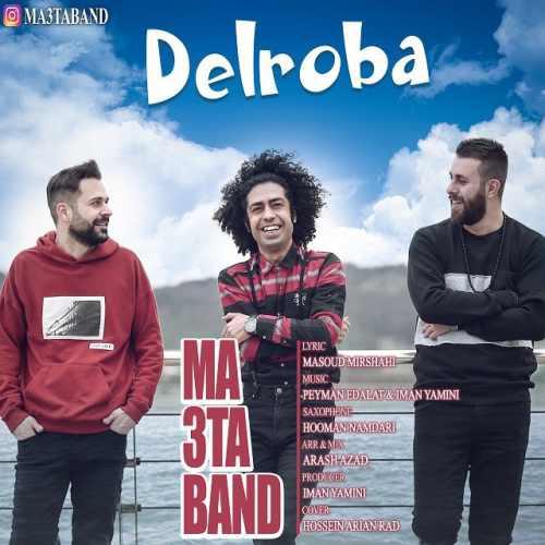 دانلود آهنگ جدید ما سه تا بنام دلربا