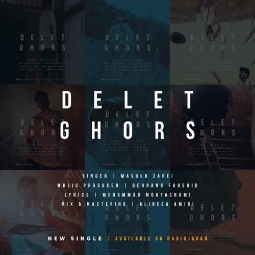 دانلود آهنگ جدید مسعود زارعی بنام دلت قرص