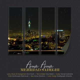 دانلود آهنگ جدید مهرداد صادقی بنام آروم آروم