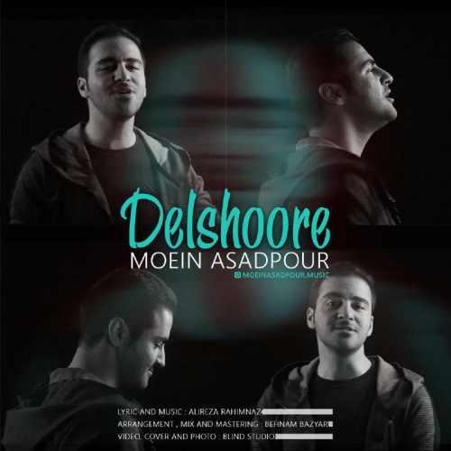 دانلود آهنگ جدید معین اسدپور بنام دلشوره
