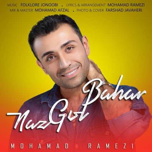 دانلود آهنگ جدید محمد رامزی بنام ناز گل بهار