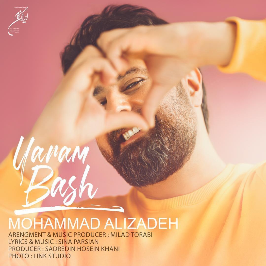 دانلود آهنگ جدید محمد علیزاده بنام یارم باش