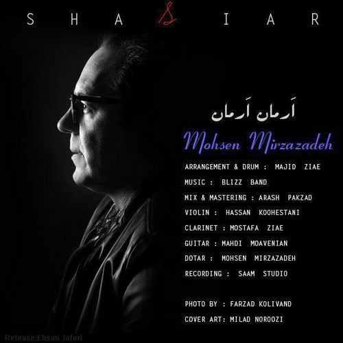دانلود آهنگ جدید محسن میرزازاده بنام شاسیار