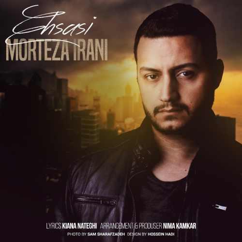 دانلود آهنگ جدید مرتضی ایرانی بنام احساسی