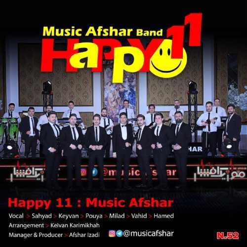 دانلود آهنگ جدید موزیک افشار بنام هپی 11