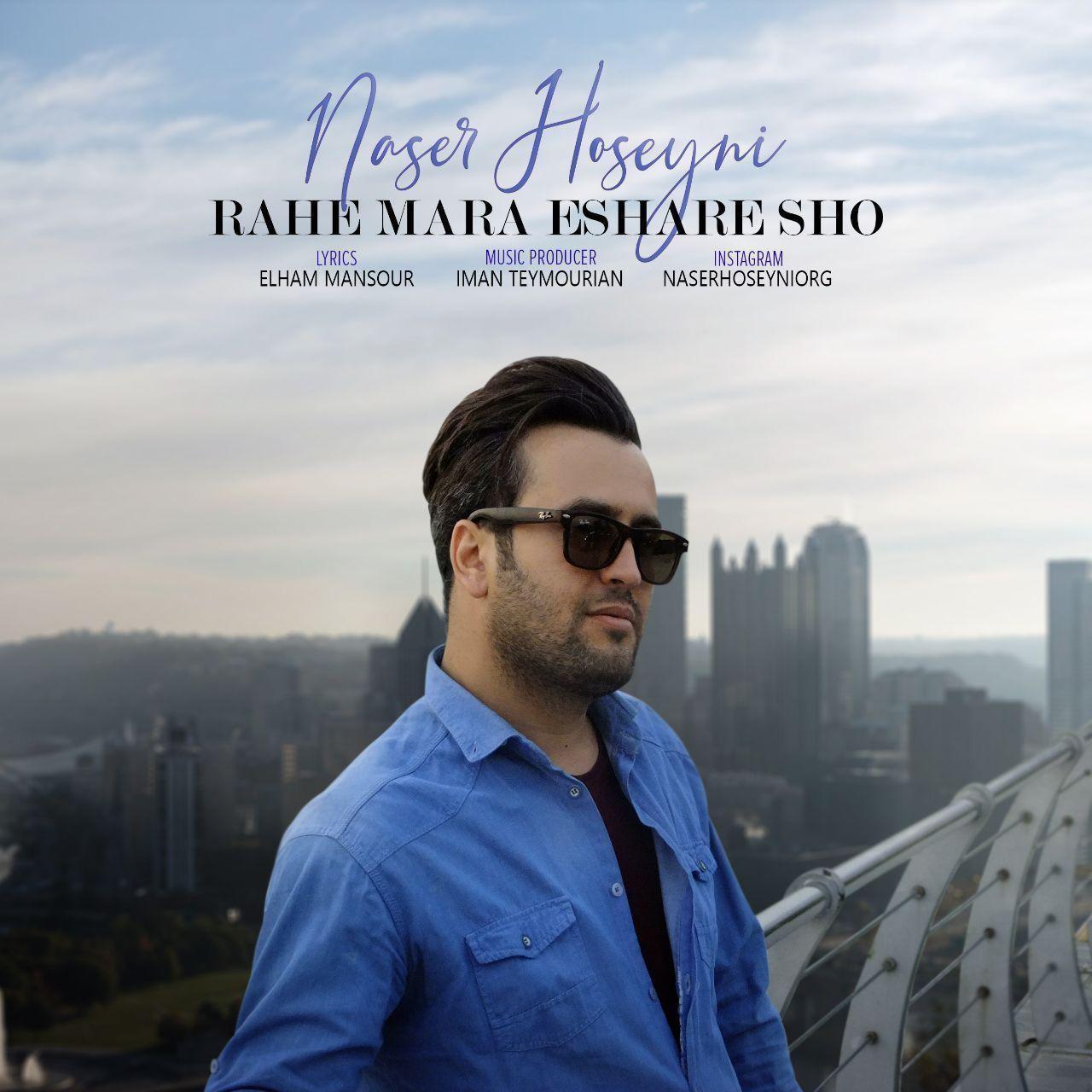 دانلود آهنگ جدید ناصر حسینی بنام راه مرا اشاره شو