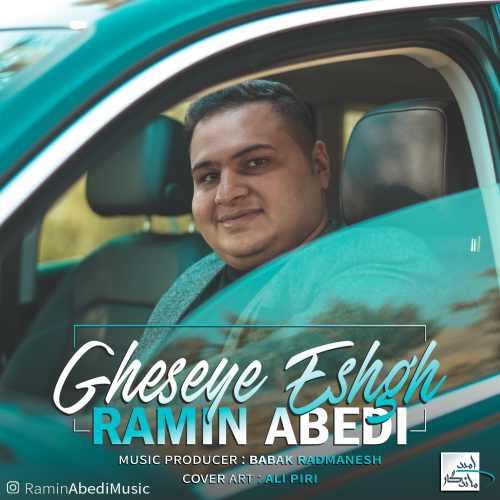 دانلود آهنگ جدید رامین عابدی بنام قصه ی عشق