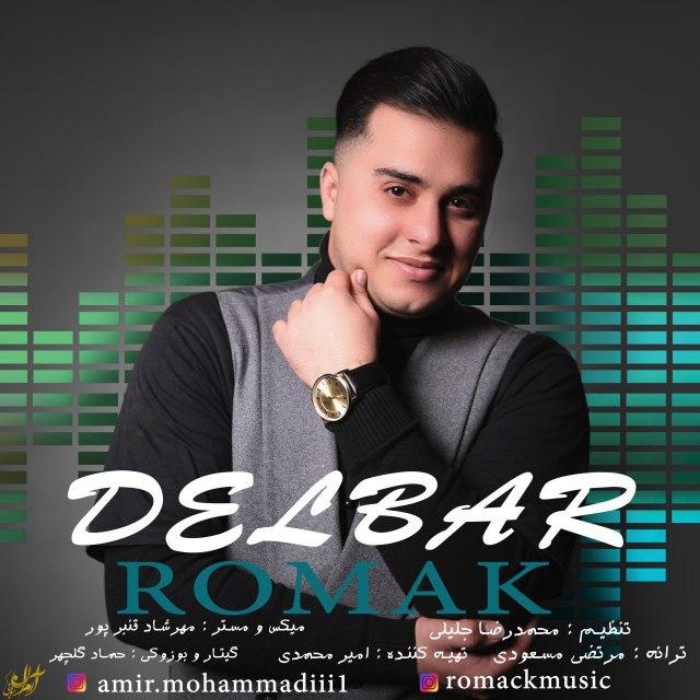دانلود آهنگ جدید روماک موزیک بنام دلبر