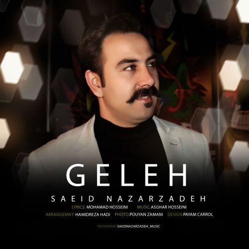 دانلود آهنگ جدید سعید نظرزاده بنام گله