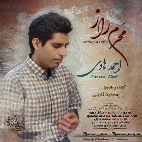دانلود آهنگ جدید احمد هادی بنام محرم راز