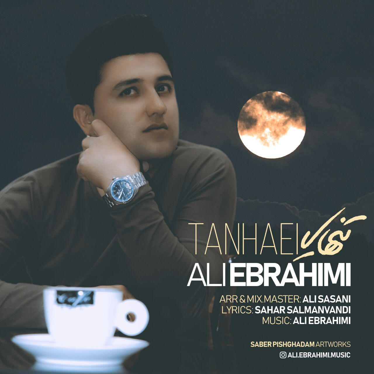دانلود آهنگ جدید علی ابراهیمی بنام تنهایی