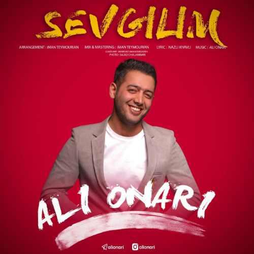 دانلود آهنگ جدید علی اُناری بنام سوگیلیم