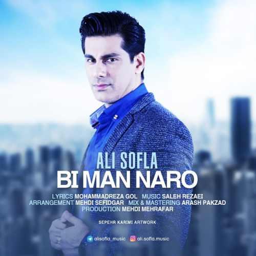 دانلود آهنگ جدید علی سفلی بنام بی من نرو