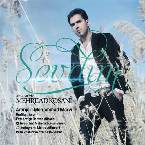 دانلود آهنگ جدید مهرداد کسانی بنام سئودیم