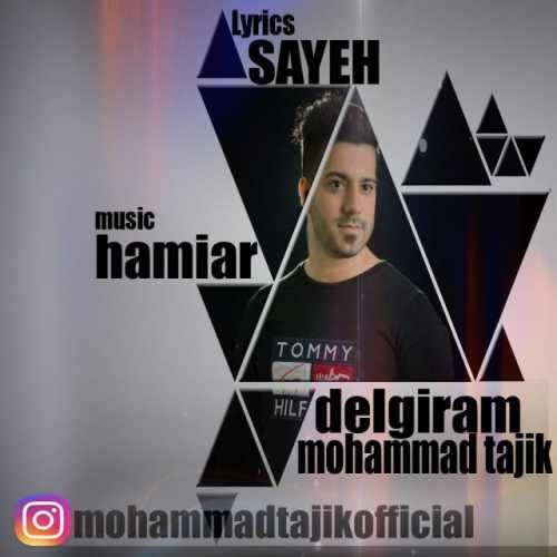 دانلود آهنگ جدید محمد تاجیک بنام دلگیرم