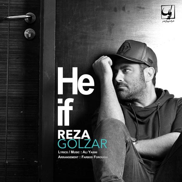 دانلود آهنگ جدید محمدرضا گلزار بنام حیف