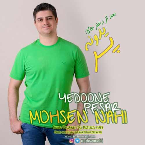 دانلود آهنگ جدید محسن ناحی بنام یدونه پسر