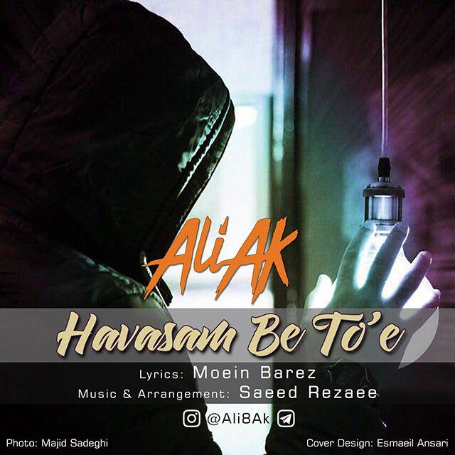 دانلود آهنگ جدید علی AK بنام حواسم به توئه