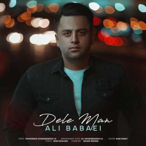 دانلود آهنگ جدید علی بابایی بنام دل من