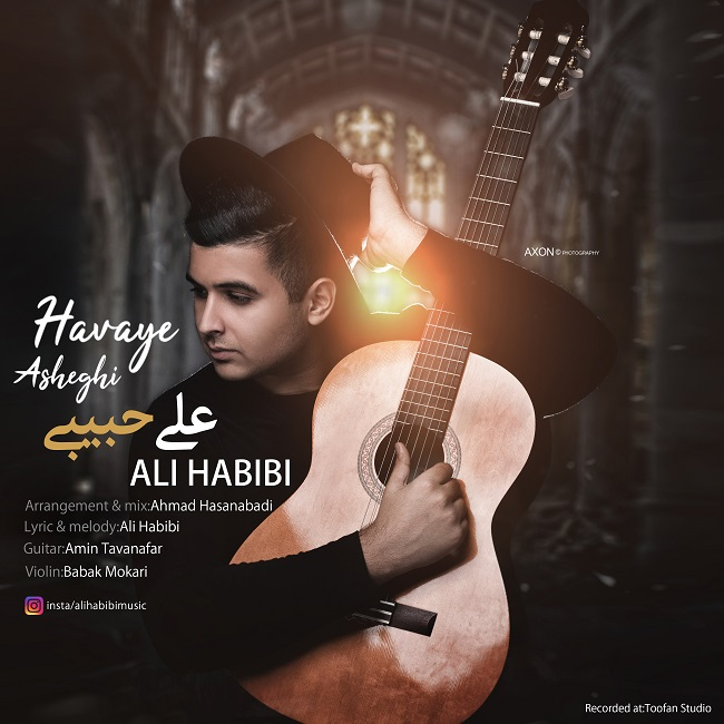 دانلود آهنگ جدید علی حبیبی بنام هوای عاشقی