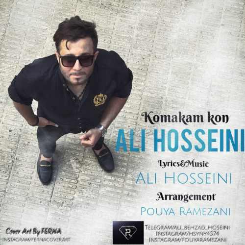 دانلود آهنگ جدید علی حسینی بنام کمکم کن