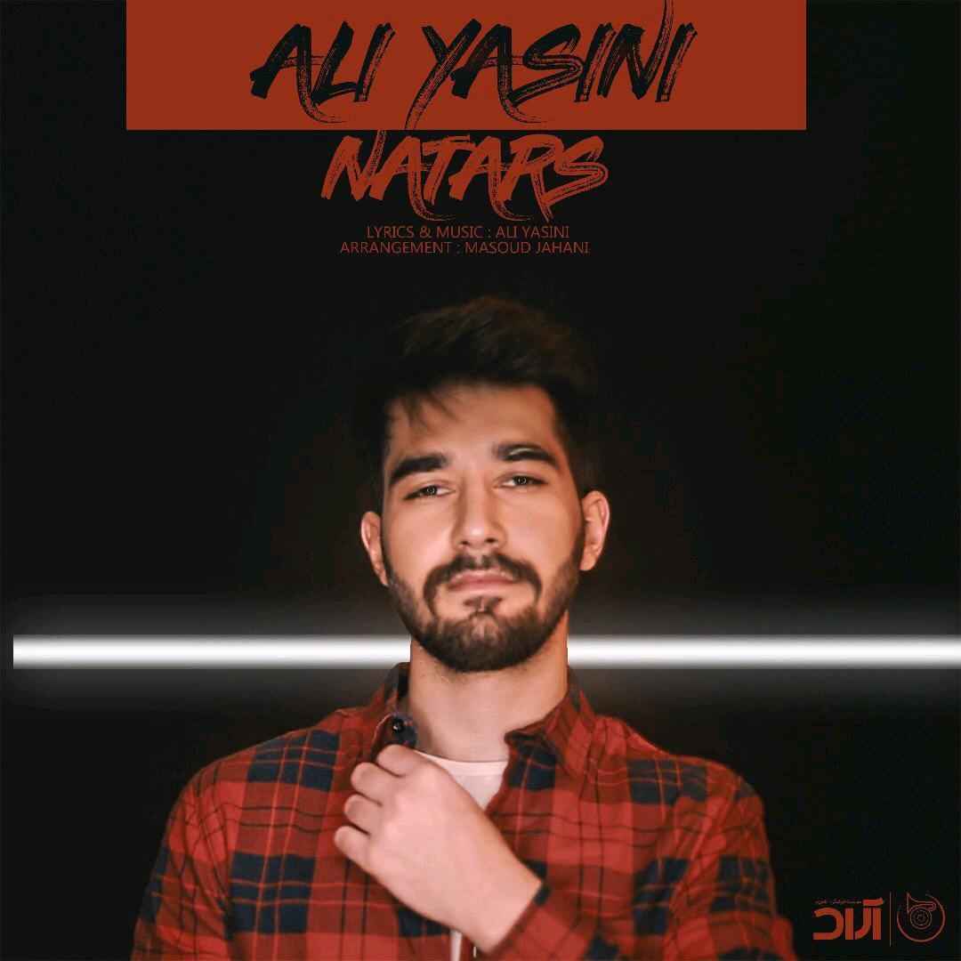 دانلود آهنگ جدید علی یاسینی بنام اگه جنگ بشه