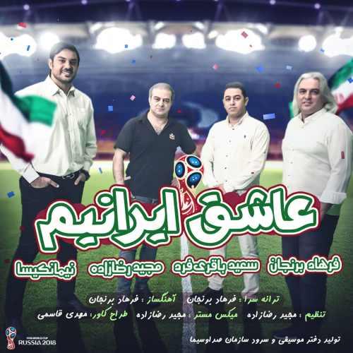 دانلود آهنگ جدید Various Artists بنام عاشق ایرانیم