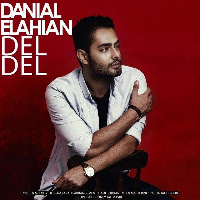دانلود آهنگ جدید دانیال الهیان بنام دل دل